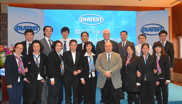 蒂雅泰斯测量仪器(北京)在中国成立开业典礼圆满结束