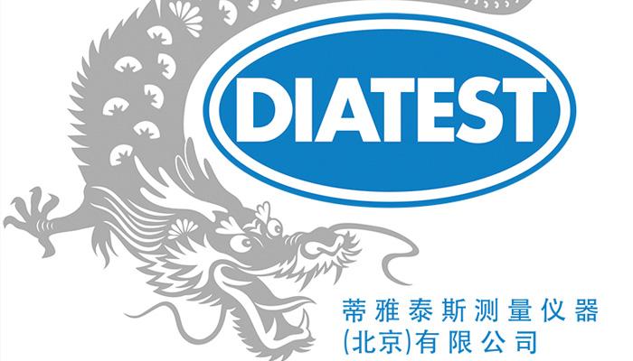 伊斯来福联手DIATEST进入中国测量业