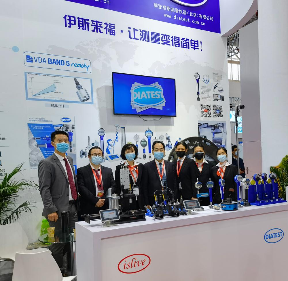CIMT2021 第十七届中国国际机床展览会回顾