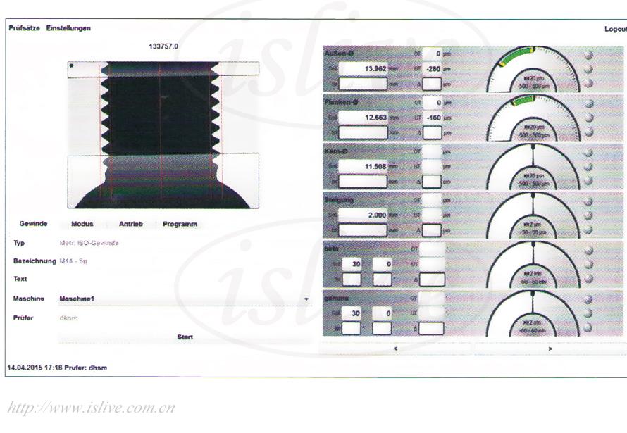 CORDinspectⅡ螺纹综合测试仪显示界面