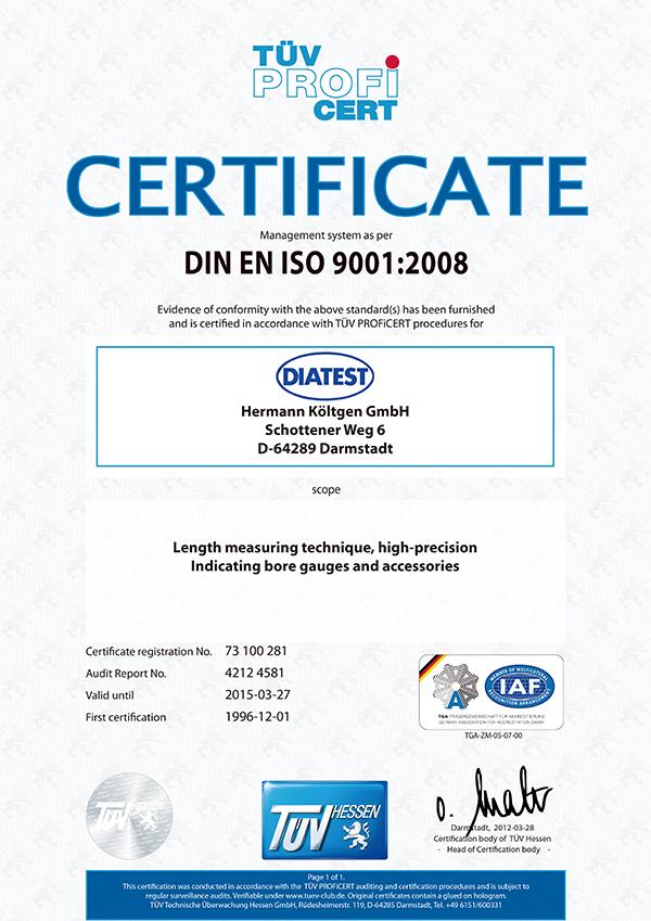 1996年 通过ISO 9001:2008质量认证。