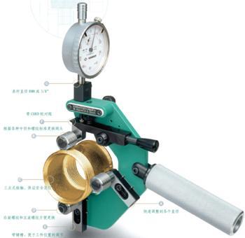 422A可调外螺纹测量仪